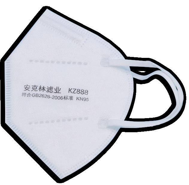 KN95 Masks **NEW PRICE REDUCTION!!**(Starting at $1.60 Per Mask) 5/pk, 10/pk, 20/pk, 50/pk or 1500/